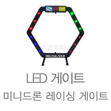 LED 카운터 게이트 l LED Counter Gate